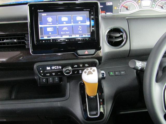 G・Lホンダセンシング 4WD 純正ナビ フルセグTV ETC ドライブレコーダー 片側電動スライドドア LEDライト 新品社外アルミ(10枚目)