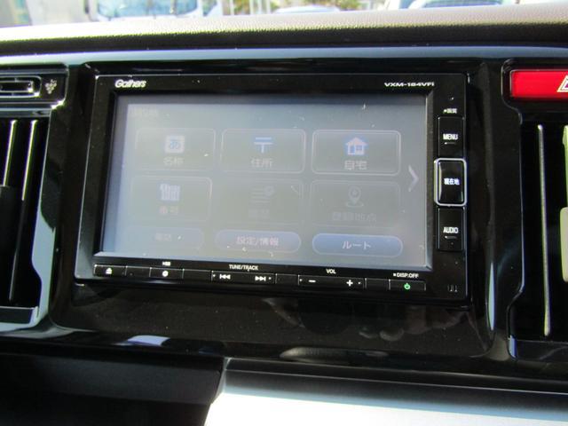 G SSパッケージ あんしんパッケージ 純正ナビTV Bカメラ ETC ドライブレコーダー フロント両席シートヒーター(10枚目)