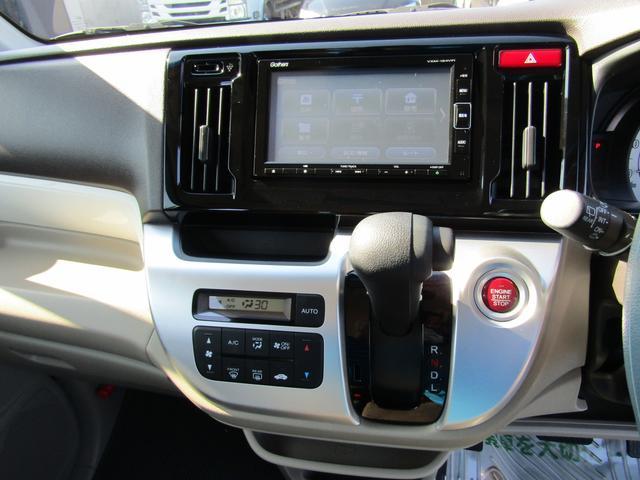 G SSパッケージ あんしんパッケージ 純正ナビTV Bカメラ ETC ドライブレコーダー フロント両席シートヒーター(11枚目)