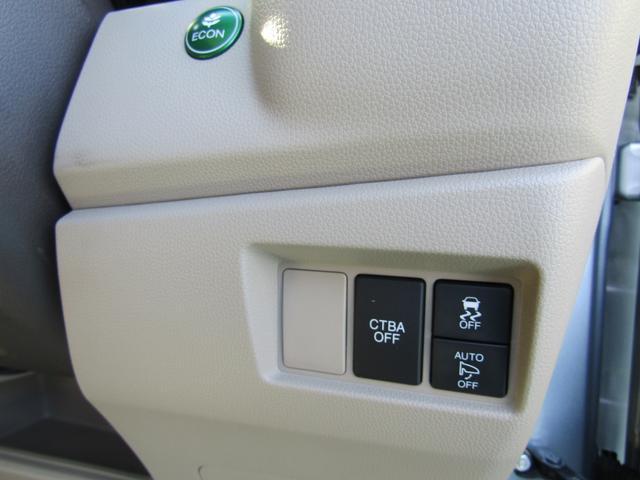 G SSパッケージ あんしんパッケージ 純正ナビTV Bカメラ ETC ドライブレコーダー フロント両席シートヒーター(16枚目)