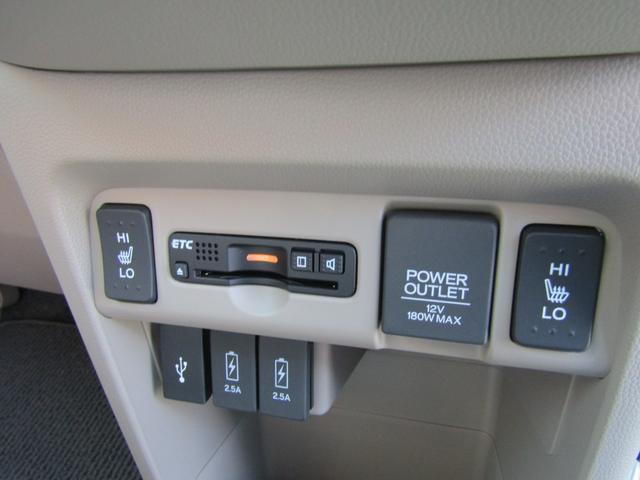 G SSパッケージ あんしんパッケージ 純正ナビTV Bカメラ ETC ドライブレコーダー フロント両席シートヒーター(17枚目)