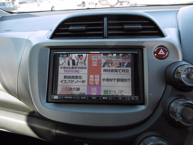 13G・スマートセレクション ナビTV スマートキー(10枚目)