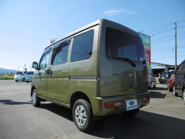 「ダイハツ」「ハイゼットカーゴ」「軽自動車」「新潟県」の中古車3