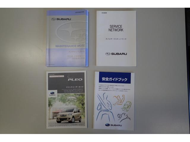Fスペシャル 4WD 5速マニュアルギヤ車 1オーナー車 キーレス CD(17枚目)