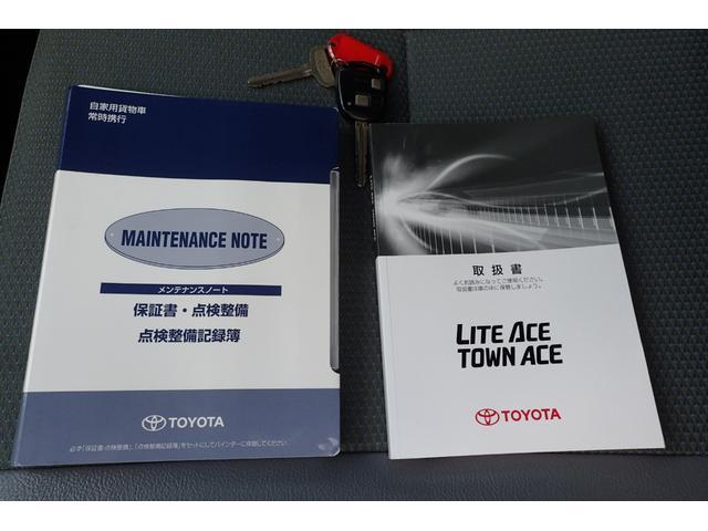 GL 4WD 5速マニュアル 純正ナビTV リヤヒーター 両側スライドドア(23枚目)