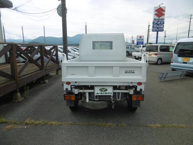 多目的ダンプ 4WD オートマ エアコン パワステ 運転席エアバック(7枚目)
