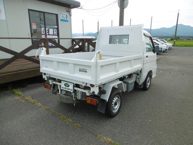 多目的ダンプ 4WD オートマ エアコン パワステ 運転席エアバック(8枚目)