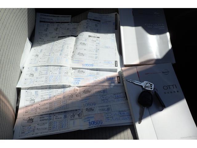 S 5速MT CDオーディオ キーレス 記録簿(9枚目)