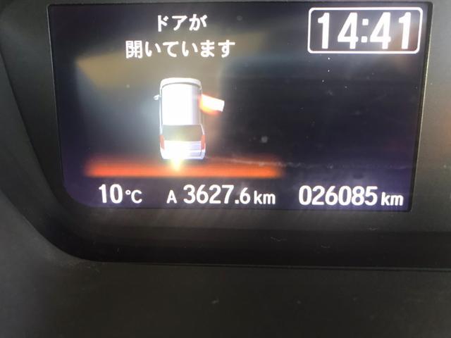Gホンダセンシング 車高調 社外15AW ナビ・TV Bカメラ(18枚目)