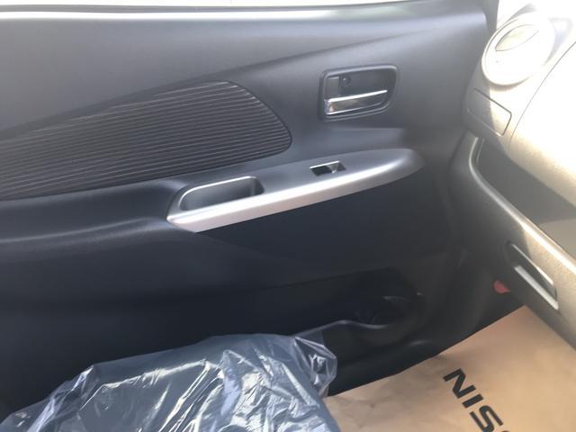 ハイウェイスター Gターボ 4WD ナビ 軽自動車(12枚目)