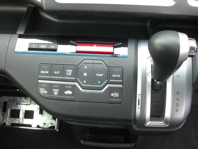 ホンダ ステップワゴンスパーダ Z 後期型 4WD