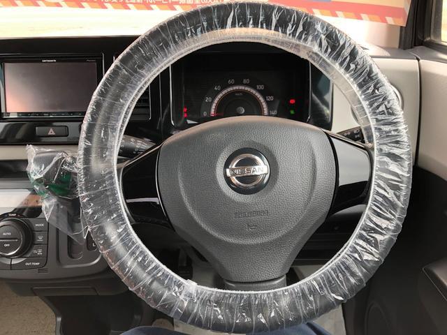 X FOUR 4WD(12枚目)