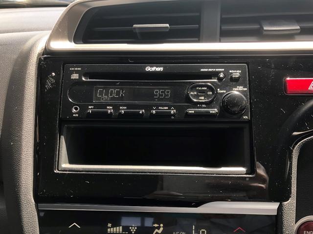 13G・Fパッケージ 4WD(13枚目)