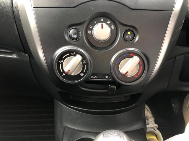 X FOUR 4WD(14枚目)