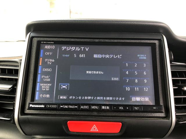 G・Aパッケージ 4WD(13枚目)