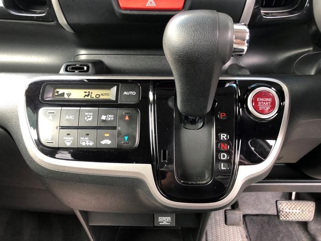 G・Aパッケージ 4WD(14枚目)