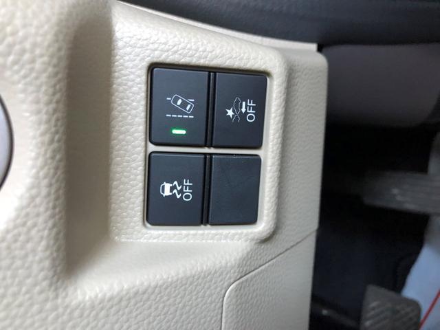 Gホンダセンシング 4WD(16枚目)