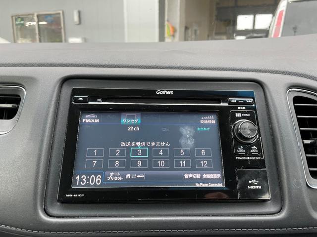 X・ホンダセンシング 4WD(13枚目)