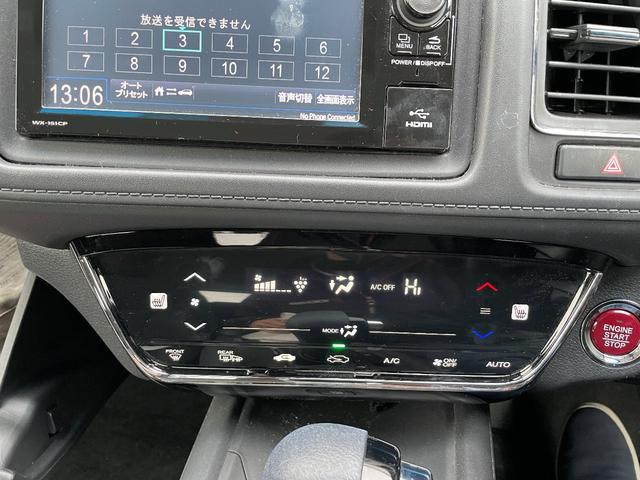 X・ホンダセンシング 4WD(14枚目)