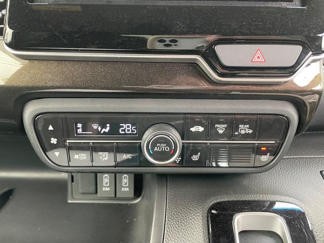 G・Lホンダセンシング 4WD(15枚目)
