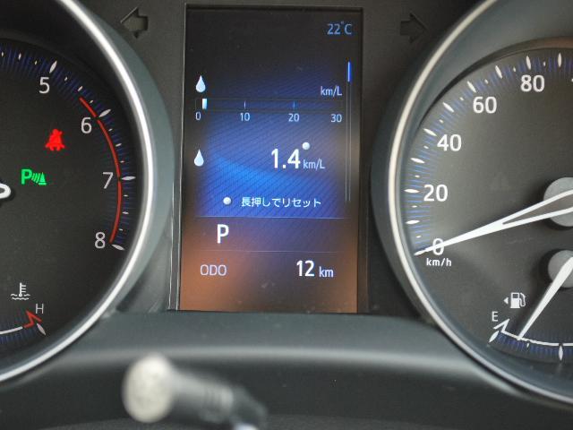 トヨタ C-HR G-T 4WDターボ 登録済未使用車 本革シート 社外ナビ