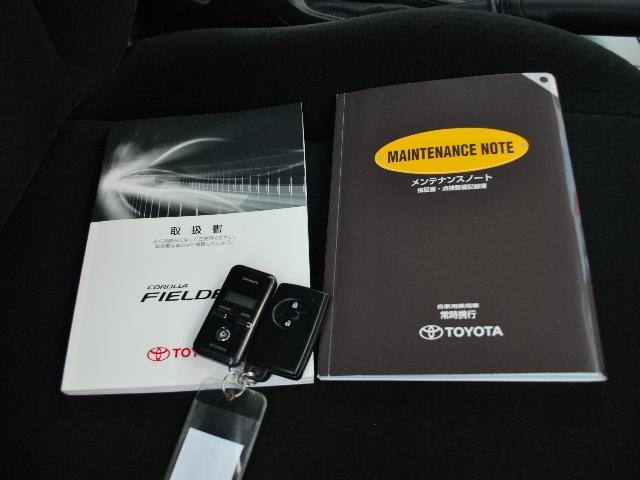 トヨタ カローラフィールダー X HIDエクストラリミテッド 4WD 社外ナビTV