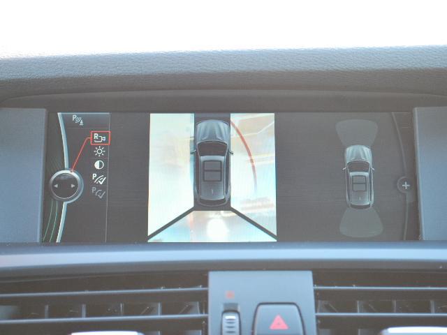 BMW BMW X3 xDrive 28i Mスポーツパッケージ 4WDターボ