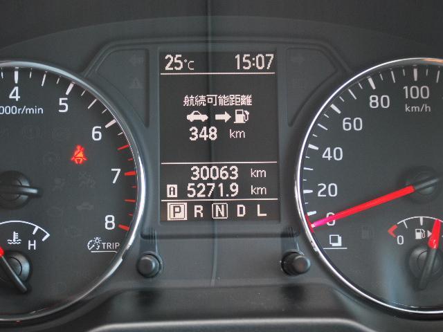 20X 4WD 純正メモリーナビTV ワンオーナー車(19枚目)
