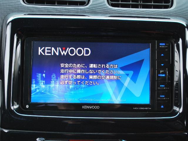 社外メモリーナビ(ケンウッド MDV-D504BTW) フルセグTV DVD再生 音楽録音 Bluetooth♪