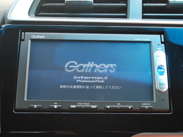 Sパッケージ 4WD 純正メモリーナビTV バックカメラ(7枚目)