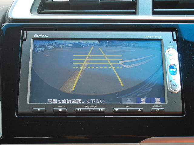 Sパッケージ 4WD 純正メモリーナビTV バックカメラ(8枚目)