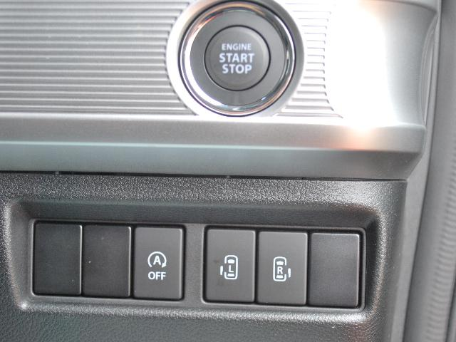 ハイブリッドXSターボ 4WD 純正8インチナビ ドラレコ(16枚目)