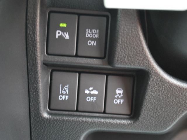 ハイブリッドXSターボ 4WD 純正8インチナビ ドラレコ(17枚目)
