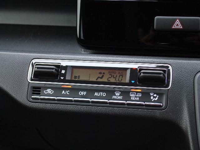 ハイブリッドX 4WD 純正ナビTV バックカメラ(14枚目)