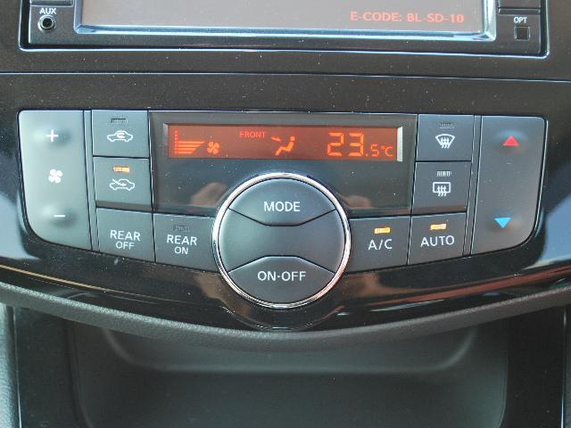 ハイウェイスター Vセレクション+セーフティ Aセフ 4WD(15枚目)