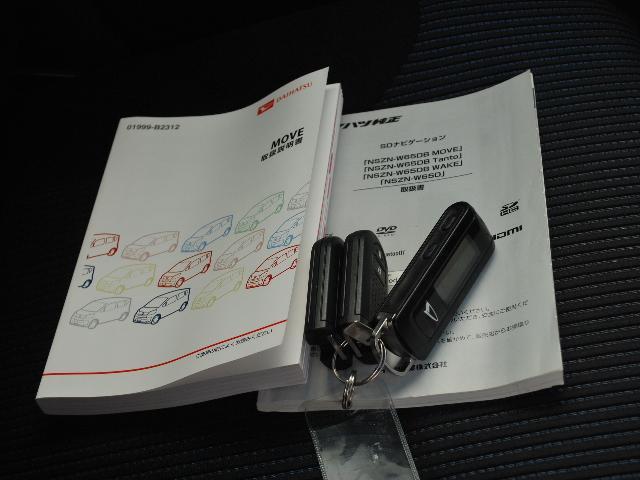カスタム RS SA 4WDターボ 純正メモリーナビTV(10枚目)