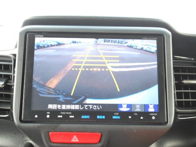 G ターボSSパッケージ 4WD 純正8インチナビTV(8枚目)