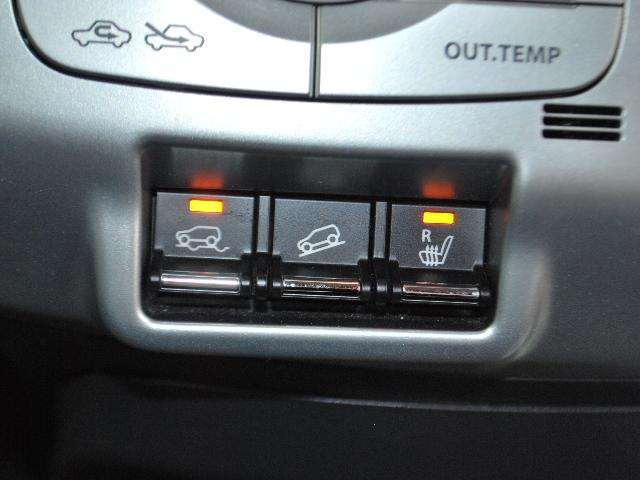 ヒルディセントコントロール グリップコントロール 運転席シートヒーター