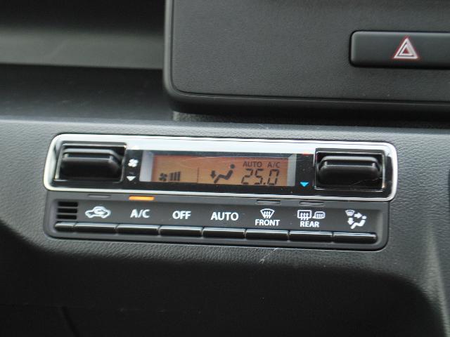 ハイブリッドFZ 4WD 社外メモリーナビTV バックカメラ(15枚目)