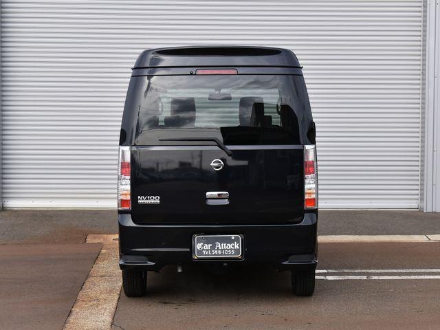 「日産」「NV100クリッパー」「コンパクトカー」「新潟県」の中古車4