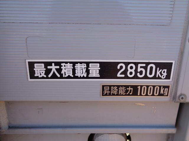 積載2.85t パワーゲート昇降能力 最大1t ※積載の変更の可能性あり 日本フルハーフ