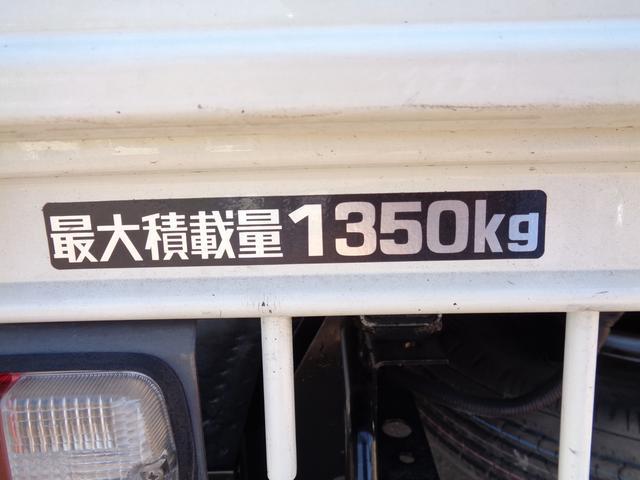 平 4WD 積載1.35t 10尺ボデー ターボ 全塗装渡し(8枚目)