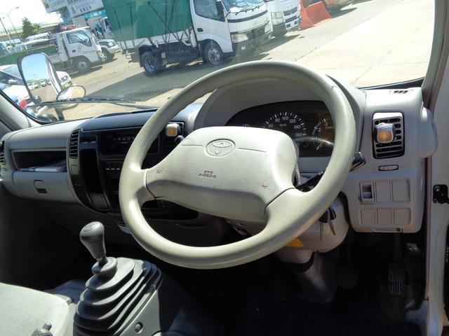 平 4WD 積載1.35t 10尺ボデー ターボ 全塗装渡し(16枚目)