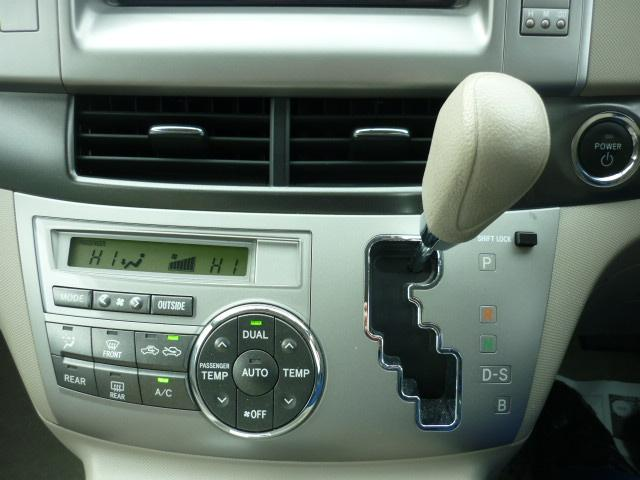 X 4WD 純正ナビ バックカメラ パワースライド ETC(11枚目)