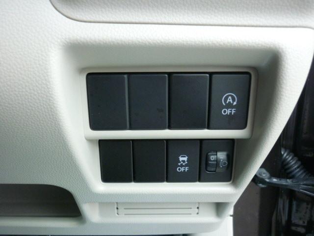 ハイブリッドFX 4WD ナビTV キーレス シートヒーター(17枚目)