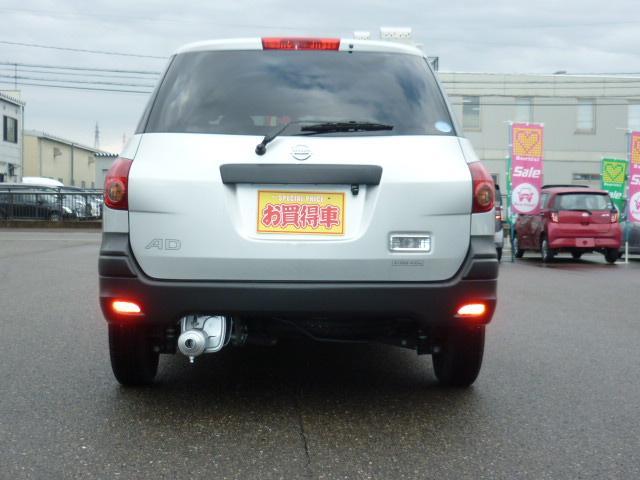 「日産」「AD-MAXバン」「ステーションワゴン」「新潟県」の中古車3