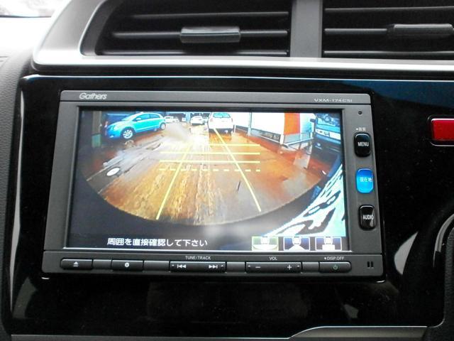 ホンダ フィットハイブリッド Fコンフォート 4WD 純正ナビTV バックカメラ LED