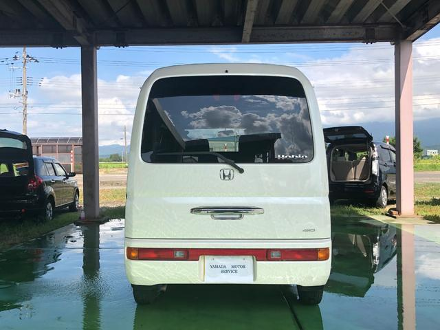 「ホンダ」「バモスホビオ」「コンパクトカー」「新潟県」の中古車5