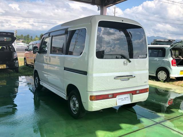 「ホンダ」「バモスホビオ」「コンパクトカー」「新潟県」の中古車6