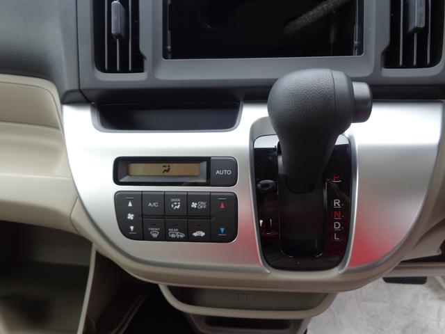 ホンダ N-WGN C 4WD 届出済未使用車